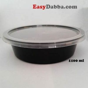 Black Bowl 1100ml