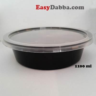 Black Bowl 1100ml