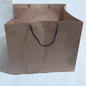 Brown Paper Cake Bags With Handles